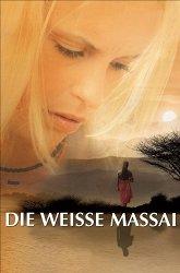 Постер Белая масаи