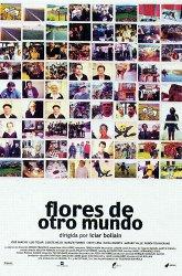 Постер Цветы иного мира