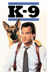 Постер К-9: Собачья работа