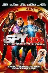 Постер Дети шпионов 4D