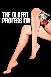 Постер Самая древняя профессия