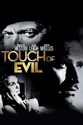 Постер Печать зла
