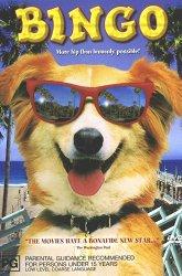 Постер Мой пес Бинго