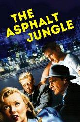 Постер Асфальтовые джунгли