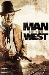 Постер Человек с Запада