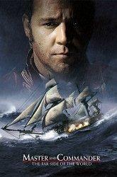Постер Хозяин морей: На краю Земли