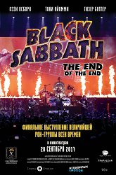 Постер Black Sabbath: The End of the End