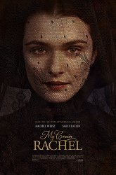 Постер Моя кузина Рэйчел