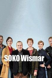 Криминальный кроссворд: Висмар / SOKO Wismar