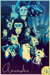 Звери. / Animals.