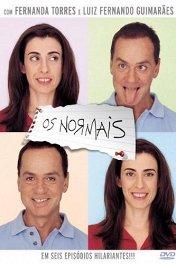 Нормальные / Os Normais