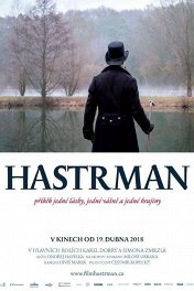 Водяной / Hastrman