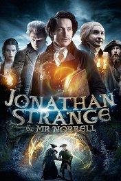 Джонатан Стрендж и мистер Норрелл / Jonathan Strange & Mr Norrell