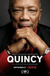 Куинси / Quincy