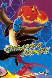 Осмосис Джонс / Osmosis Jones