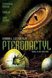 Птеродактиль / Pterodactyl