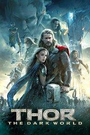 Тор-2: Царство тьмы / Thor: The Dark World