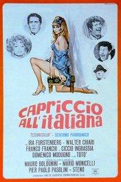 Роман по-итальянски / Capriccio all'italiana
