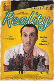 Реальность / Reality