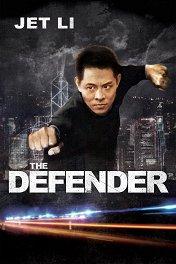Телохранитель из Пекина / Zhong Nan Hai bao biao