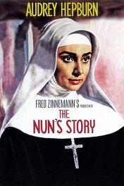 История монахини / The Nun's Story