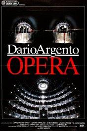Ужас в опере / Opera