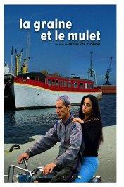 Кускус и барабулька / La graine et le mulet