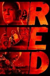 РЭД / Red