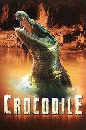 Крокодил / Crocodile