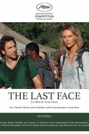 The Last Face / The Last Face