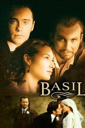 Бэзил / Basil