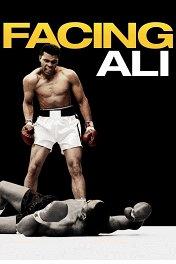Лицом к лицу с Али / Facing Ali