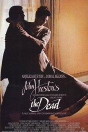 Мертвые / The Dead