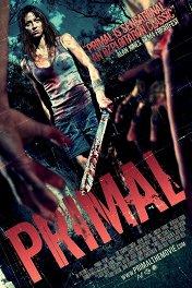 Приманка / Primal