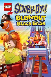 Lego Скуби-Ду! Улетный пляж / Lego Scooby-Doo! Blowout Beach Bash
