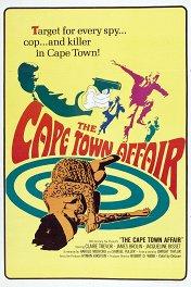Кейптаунская афера / The Cape Town Affair