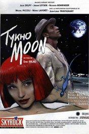 Тико Мун / Tykho Moon