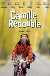 Камилла раздваивается / Camille redouble