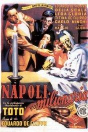 Неаполь — город миллионеров / Napoli milionaria