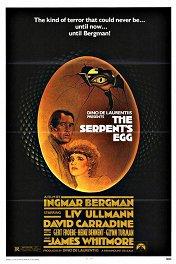 Змеиное яйцо / The Serpent's Egg