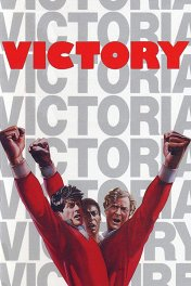 Побег к победе / Victory
