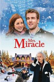 Миссис Чудо / Mrs. Miracle