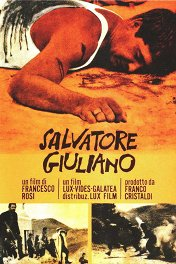 Сальваторе Джулиано / Salvatore Giuliano