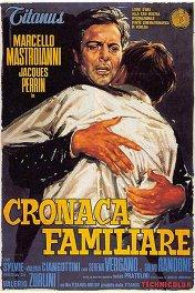 Семейная хроника / Cronaca familiare
