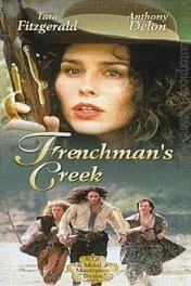Берег головорезов / Frenchman's Creek