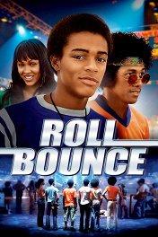 Король роллеров / Roll Bounce