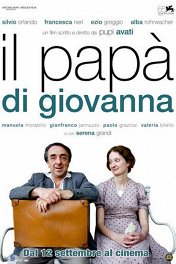 Папа Джованны / Il papà di Giovanna