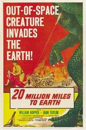 20 миллионов миль от Земли / 20 Million Miles To Earth