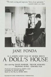 Кукольный дом / A Doll's House