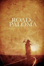 Дорога чести / Road to Paloma